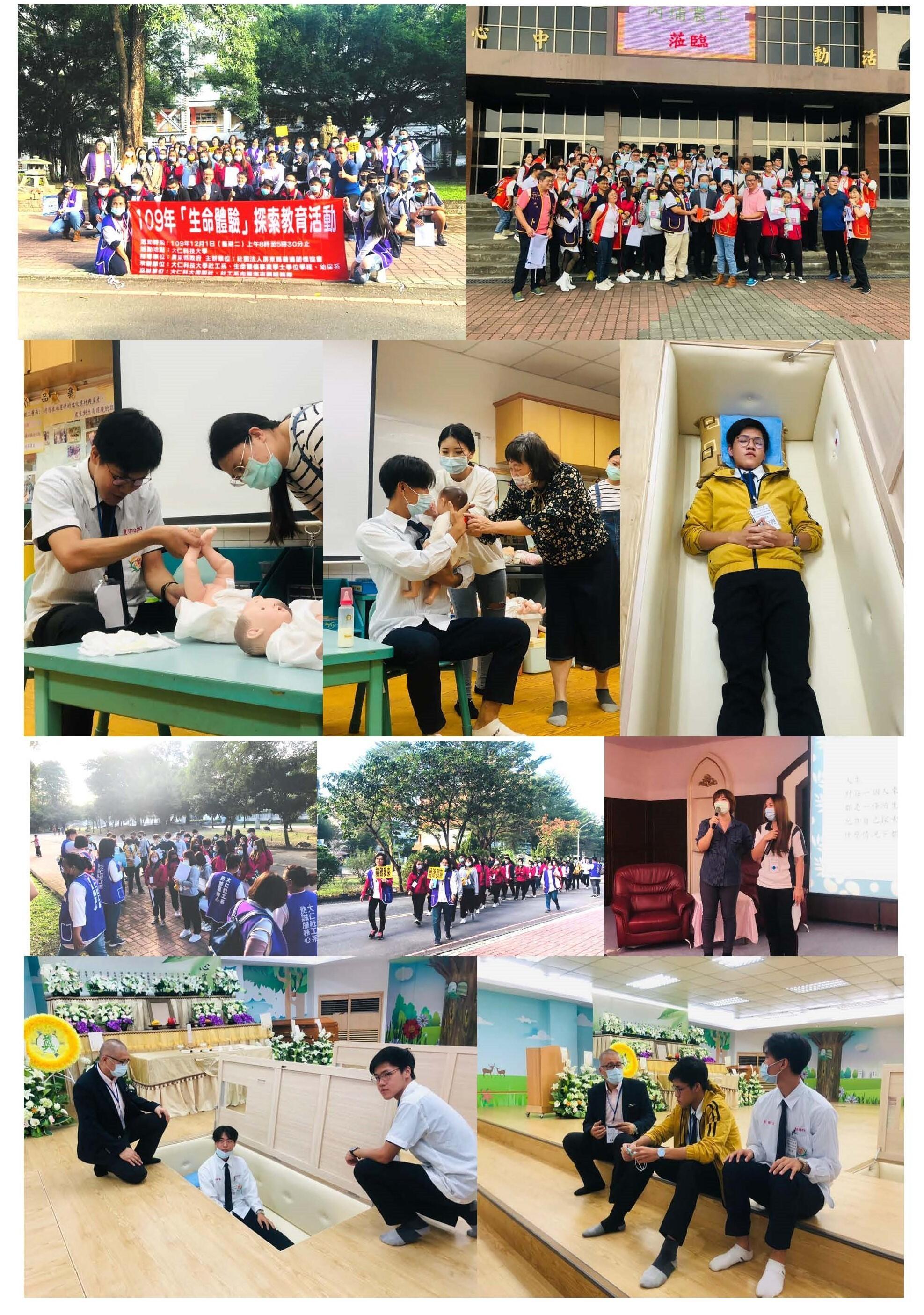 大仁舉辦高中職青年「生命探索教育與躺棺體驗營」-大仁科技大學
